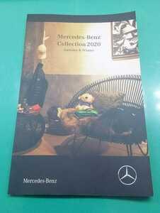 メルセデスベンツ 2020 コレクション ベンツ Mercedes Benz Collection カタログ Autumn & Winter 秋 冬 グッズ 未使用品