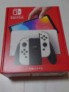 Nintendo Switch ニンテンドースイッチ 本体 有機ELモデル ホワイト 新品未開封品