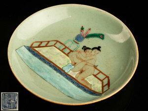 【琴》送料無料 中国古玩 清朝期 青磁春画図皿 WD600