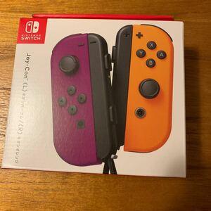 Switch Joy-Con ジョイコン ニンテンドースイッチ (L/R)ネオンパープル/ネオンオレンジ