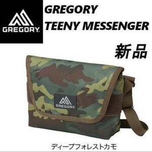 グレゴリー GREGORY ショルダーバッグ ティーニーメッセンジャー 新品