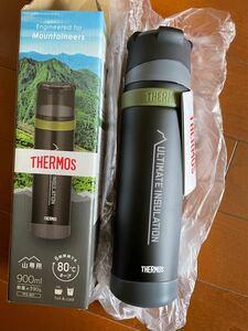 サーモス 山専用ボトル 水筒 900 新品未使用
