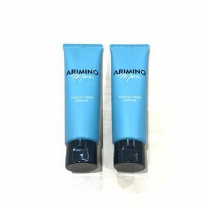 【新品・未使用】アリミノ メン フリーズキープ グリース 100g【2本セット】