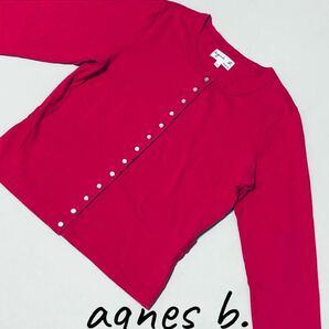 アニエスベー agnes b. カーディガン スナップボタン 美品