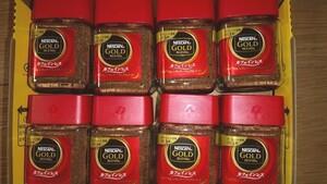 ネスカフェ ゴールドブレンド カフェインレスコーヒー