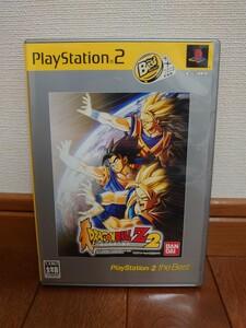 ドラゴンボールZ2 PS2