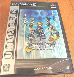 キングダムハーツファイナルミックス+ PS2