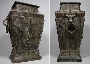 【都涼音】中国古玩 青銅器 饕餮紋 遊環耳付き 四方形 花瓶 高さ約38㎝