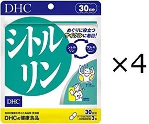 即決 DHC シトルリン 30日分×4袋セット サプリメント 徳用 ハードカプセル アルギニン 一酸化窒素