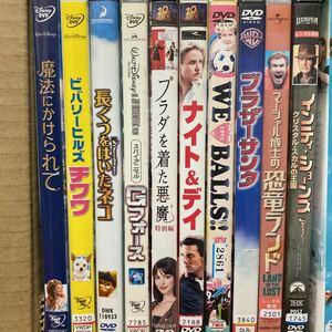 レンタル落ち  中古DVD40本セット バラ売り可能1本300円
