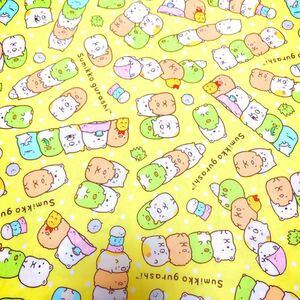 【1m】すみっコぐらし 黄色 生地