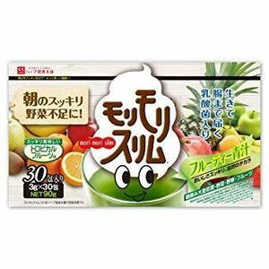 90g(3g×30包) ハーブ健康本舗 モリモリスリムフルーティー青汁 ( トロピカルフルーツ味 ) ( 30包 ) 九州産大麦