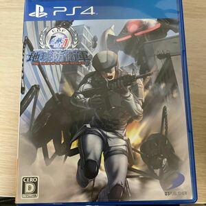 【PS4】 地球防衛軍4.1 THE SHADOW OF NEW DESPAIR [通常版]