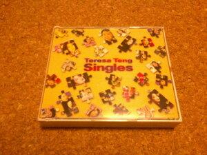 テレサ・テン【シングルズ(SINGLES)】★ベスト・アルバム★2CD★