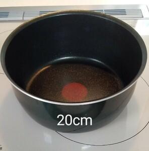 ティファール鍋 20㎝ ガス専用