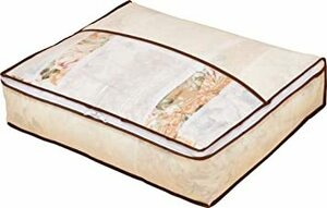ベージュ アストロ 羽毛布団 収納袋 シングル用 ベージュ 不織布 コンパクト 優しく圧縮 131-22