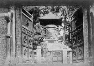 複製復刻 絵葉書/古写真 東京芝増上寺 焼失した霊廟 明治期