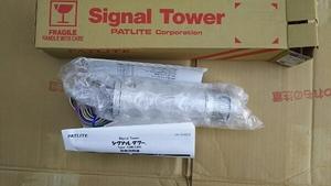 T120 PATLITE LME-110FBW-S1 未使用保管品