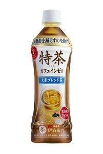 伊右衛門 特茶 大麦ブレンド 500ml 48本 24×2 トクホ ペットボトル 特保 ヘルシア黒烏龍茶より良