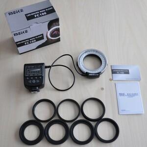 Meike製 LEDマクロリング フラッシュ&ライト ペンタックス用