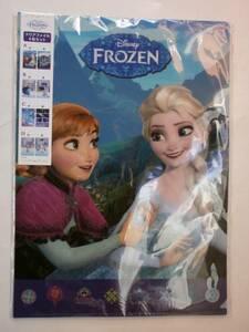 アナと雪の女王 クリアファイル4枚セット 未使用未開封