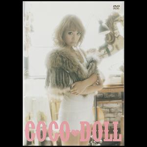 DVD COCO・DOLL 木下ココ