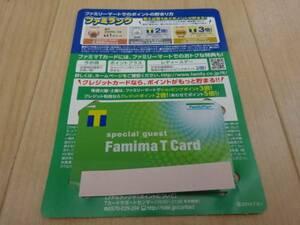 新品 未登録 ファミマTカード クレジット機能無 Famima T Card ファミリーマート FamilyMart ファミマ Tカード カード