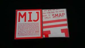 SMAP LIVE MIJ DVD 3枚組 即決 ライブ ツアー 大人気 解散 中居正広 木村拓哉 稲垣吾郎 香取慎吾 草なぎ剛