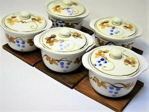 送料無料 茶碗蒸し(蓋付)&コースター 5客セット 料理揃(蓋物)