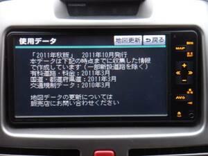 トヨタ純正 HDDナビ NHDT-W60G 2011年秋版 ワンセグTV 美品