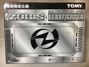 ゾイド 特別限定仕様 ベアファイター 旧トミー ZOIDS コロコロ