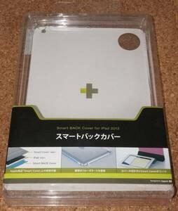 ★新品★simplism iPad Air スマートバックカバー クリア