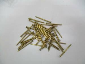 真鍮丸釘12#×50mm 50本