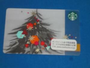 スターバックスカード★2014クリスマスツリー ★未削