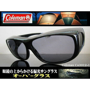 [Coleman over glass ]Co3012-1* smoked * glasses. on!