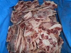 ★7mmスライス国産牛焼き肉用テール 5kg箱