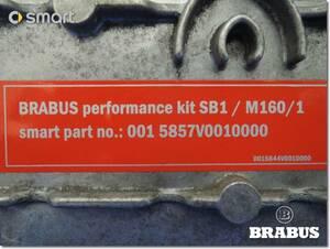 MCC Smart 450(EURO2)# BRABUS SB1 ECU ( secondhand goods )
