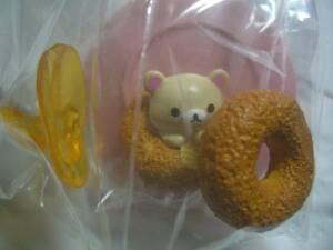 リラックマ はちみつとろろん やみつきハニードーナッツ