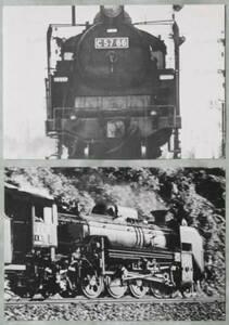 ★☆古い絵葉書 2枚 蒸気機関車 SL☆★