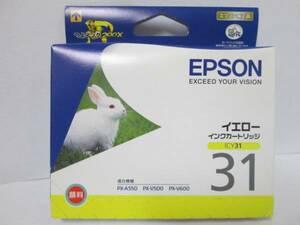 イ9【即決】【純正期限切れ 2013年06月】エプソン インクカートリッジ  ICY31 イエロー EPSON