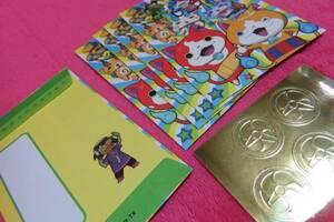 ☆彡1480▲☆妖怪ウオッチお年玉袋★ポチ袋5枚入り♪金のシール