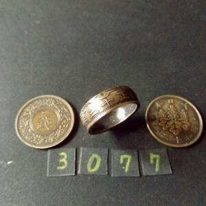 No. 15 Coin Ring Sakai 1 Penalty Copper Coin Handmade Ring Free Shipping (3077)