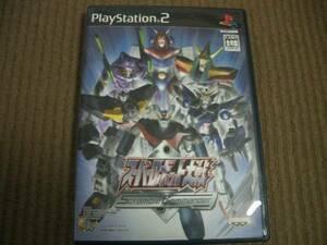 ★☆即決有PS2 スーパーロボット大戦 Scramble Commander☆★