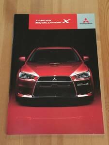 三菱自動車工業 - LANCER Evolution X【カタログ】(2014年8月現在) (ランエボ)