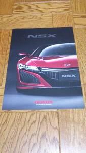 NSX 新型 カタログ【2016年8月】 HONDA ホンダ 高級車 新品 未使用 希少品 入手困難