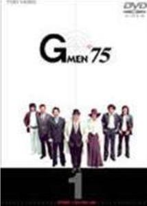 送料無料 全4巻セット DVD Gメン'75 FOREVER 丹波哲郎