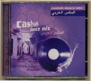 中古CD Casbah Dance Mix カスバ・ダンス・ミックス アラビアン・クラブ・ミュージック 妖しいダンス・ムード・ラウンジ