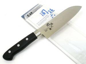 関の刃物 小三徳包丁 14.5cm (145mm) 貝印 関孫六 2000ST モリブデン 家庭用 肉 魚の処理 野菜切り 両刃万能包丁 文化包丁 小ぶり 日本製