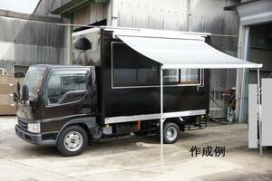 movement sale car kitchen car catering car hood truck loan OK low price . made