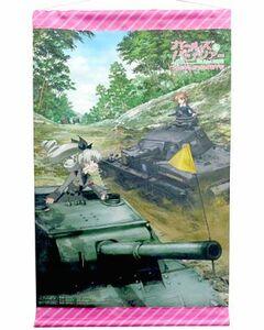 西住みほ&アンチョビ A3 タペストリー Blu-ray/DVD ガールズ&パンツァー これが本当のアンツィオ戦です! とらのあな特典 戦車 ガルパン